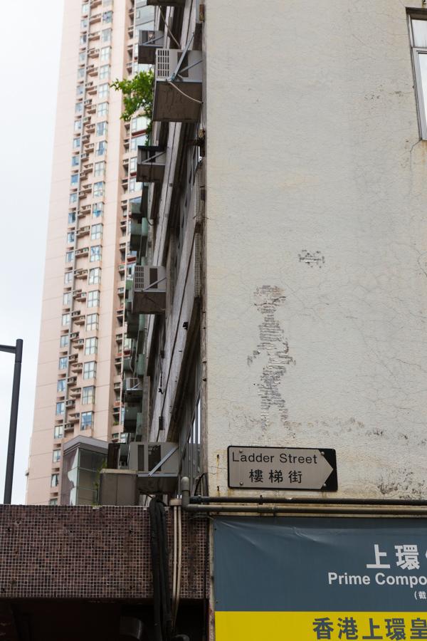 HK_33 - Ladder Street - Hong Kong