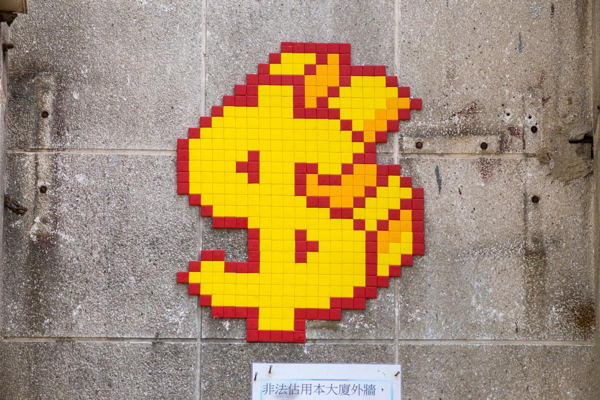 HK_40 - 30 pts - Hong Kong