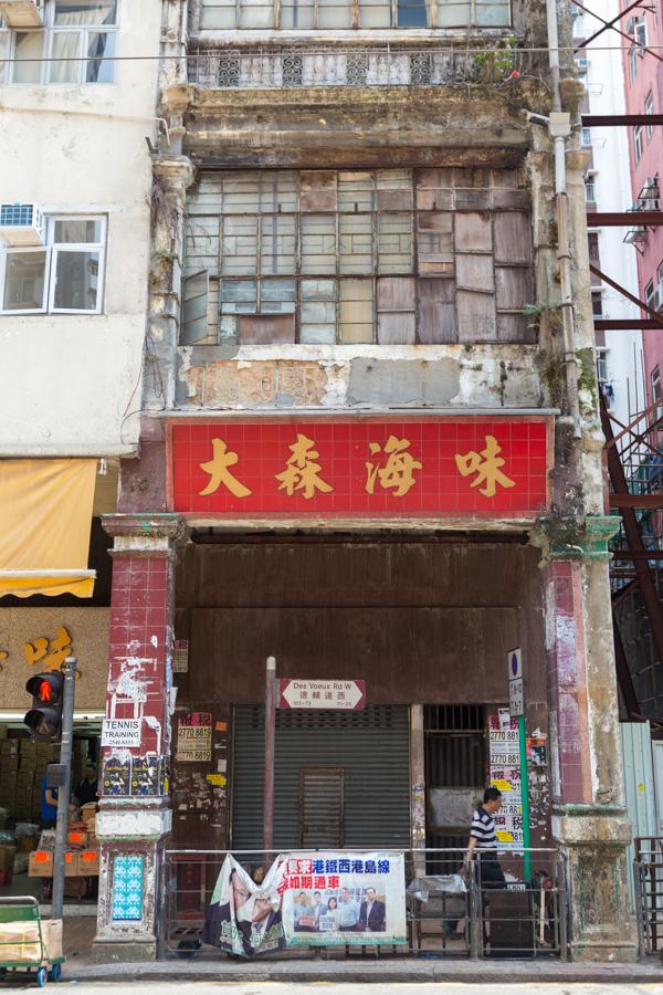 HK_46 - 30 pts - Hong Kong