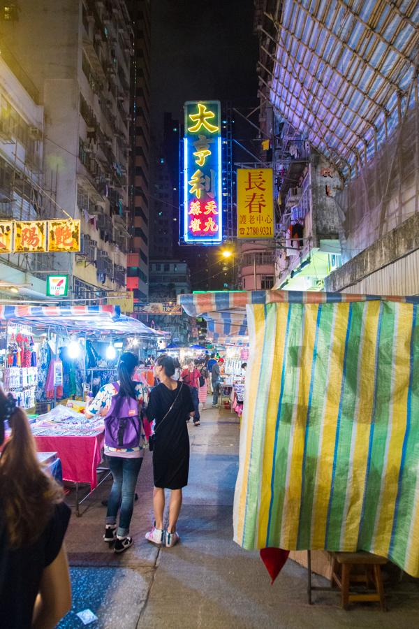 HK_52 - Kung Fu Master - 50 pts - Hong Kong
