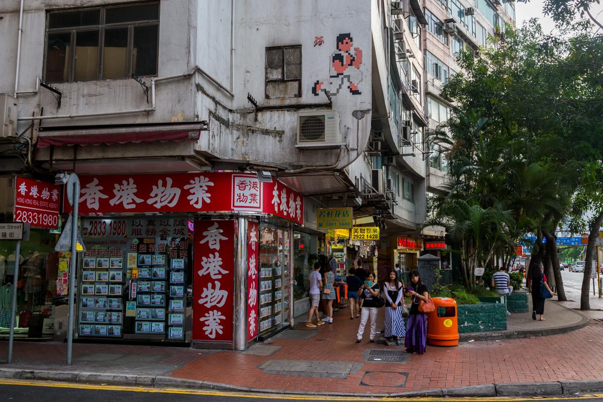HK_56 - Kung Fu Master - 50 pts - Hong Kong