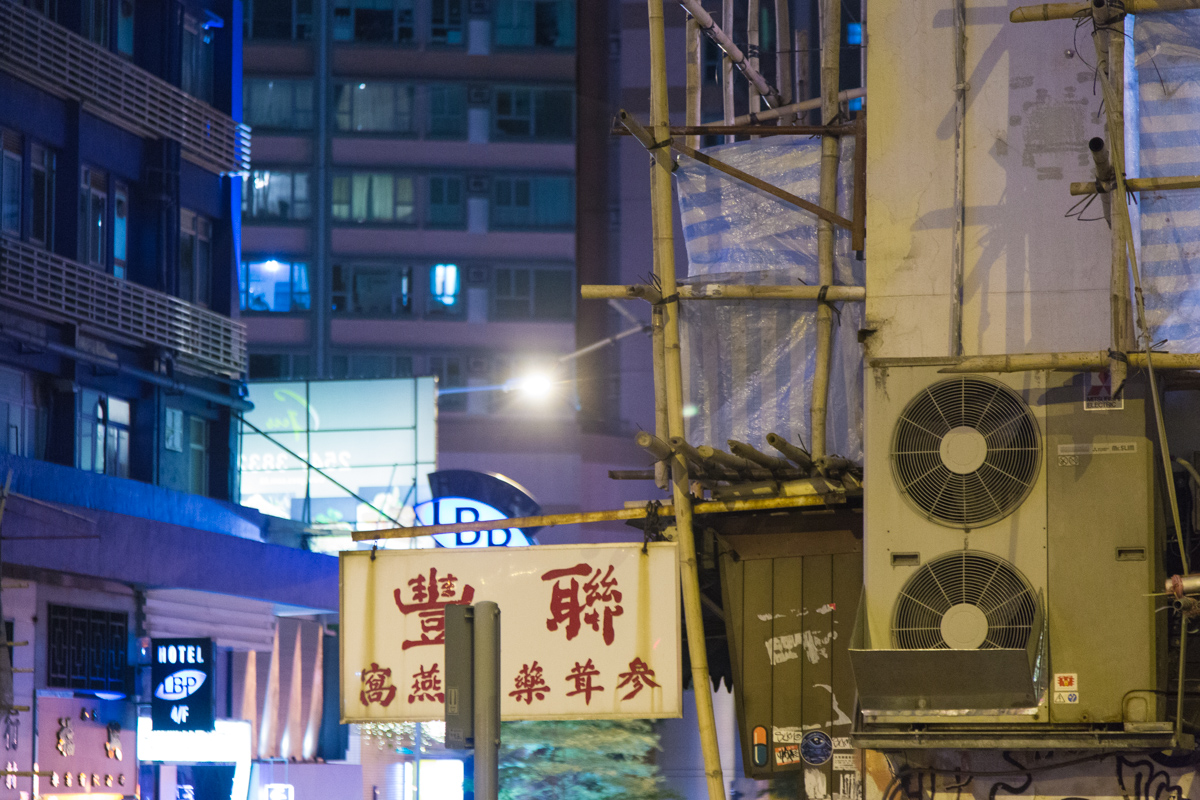 HK_57 - Hollywood Road - Hong Kong