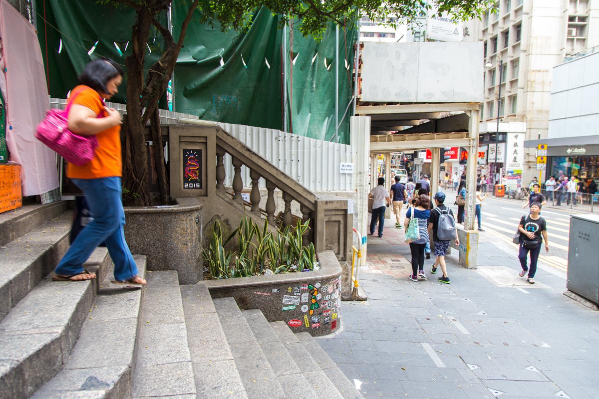 HK_76 - 30 pts - Hong Kong