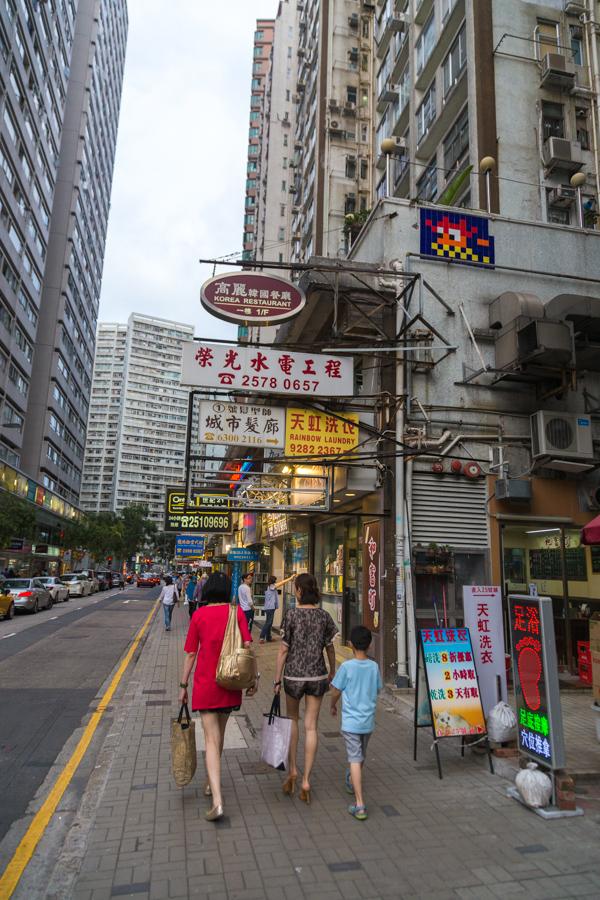 HK_77 - 50 pts - Hong Kong