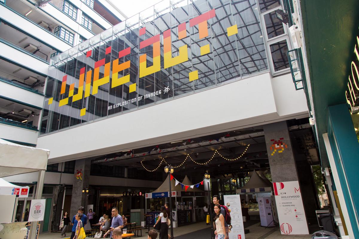 HK_80 et HK_79 - 30 pts - PMQ - Aberdeen street - Hong Kong