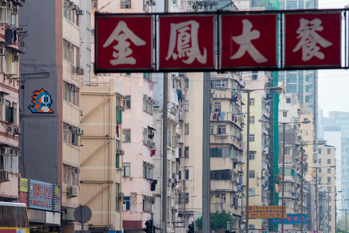 Invader à Hong Kong - Mai 2015