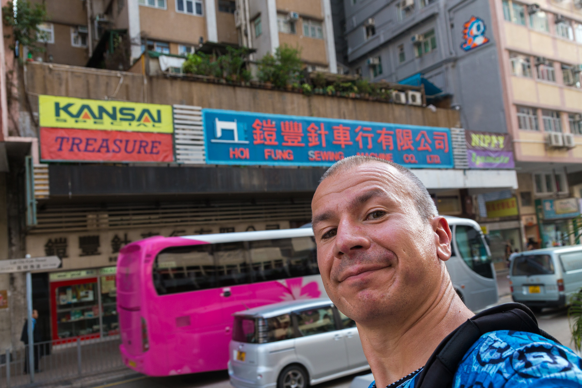 HK_82 - Bubble Bobble - 50 pts - Hong Kong