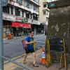 HK_23 - 20 pts - Hong Kong