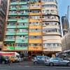 HK_54 - Hong Kong Phooey - 50 pts - Hong Kong