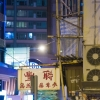HK_57 - Hollywood Road - Hong Kong