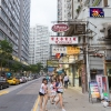 HK_77 - 50 pts - Hong Kong