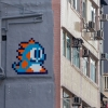 HK_82 - Bubble Bobble - 50 pts - Hong Kong