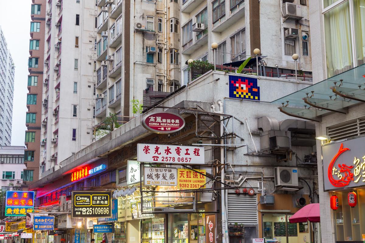 Space Invader à Hong Kong