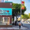 LA_084 - Hollywood / Los Feliz - Los Angeles /// 30 pts