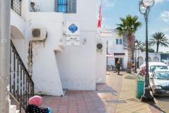 DJBA_47 - Dinnars tunisiens - Midoun