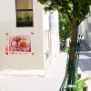 Les Lézarts de la Bièvre 2008.Artiste Ouvrier est à l'honneur cette année.
