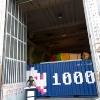PA-1000 - Avenue Parmentier 11è à la La Générale