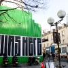 I Was Here - Rue Oberkampf 11è - Le mur du graf