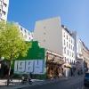 G - 1984 - Sur le MUR rue Oberkampf 11è